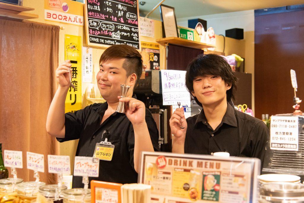 枚方初のから揚げバル「300えんバル NASUBI」はアルバイト募集中!