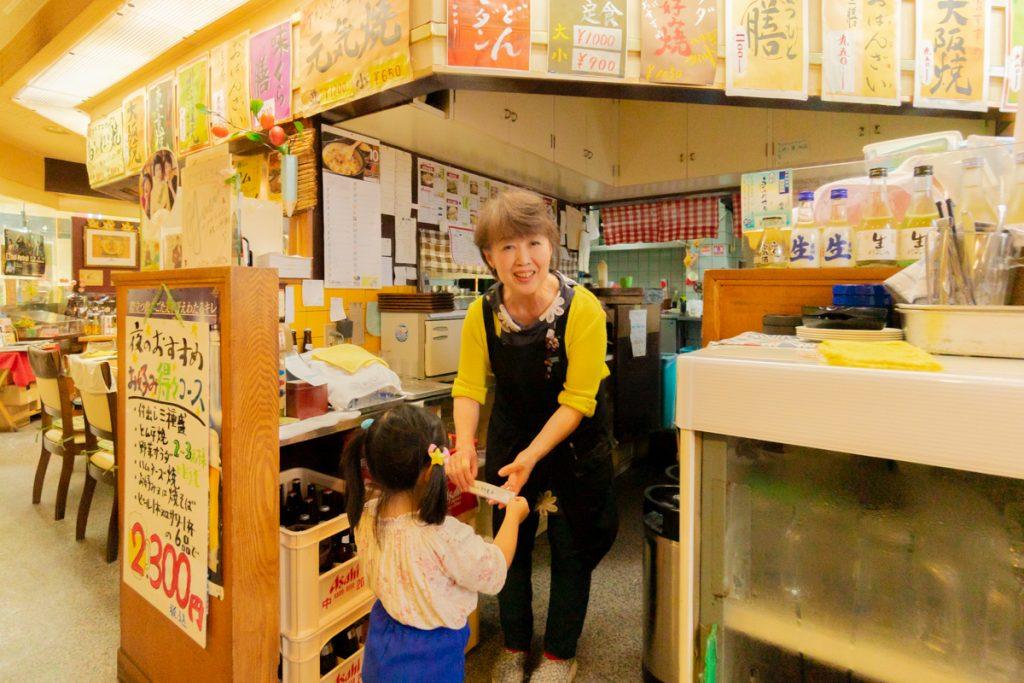 枚方市駅直結のサンプラザ3号館の子連れランチにおすすめなお店マツモトのおかみ