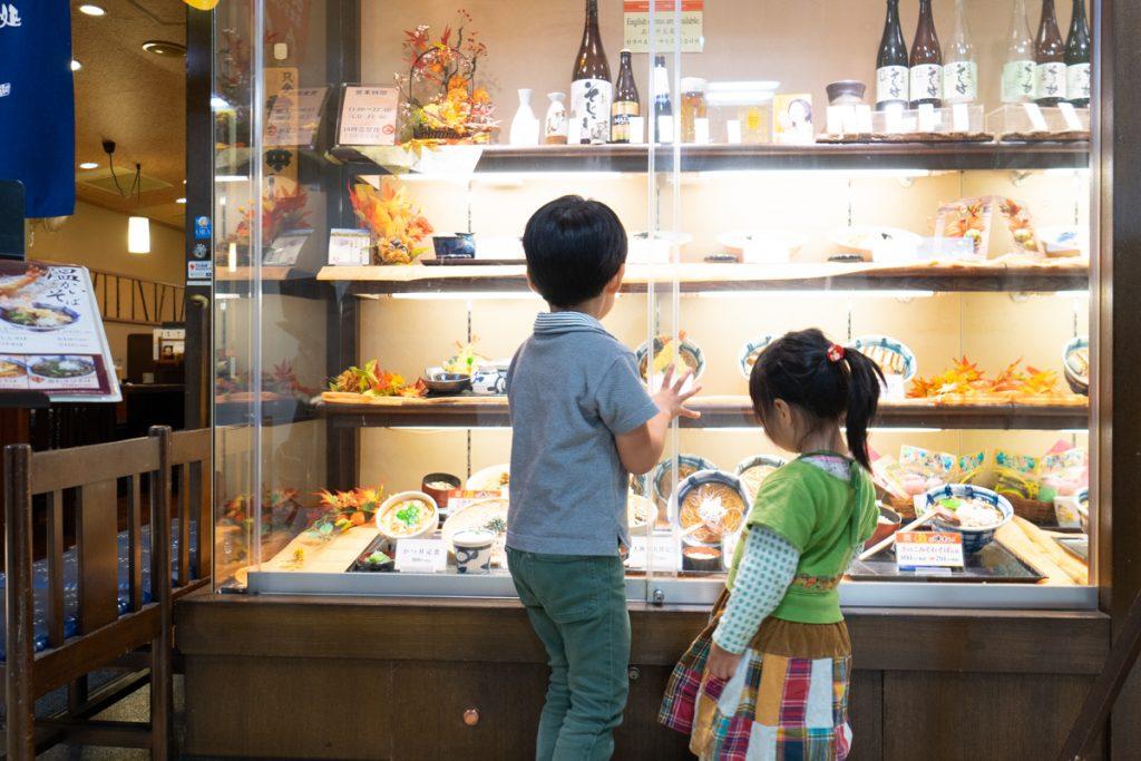 枚方市駅直結のサンプラザ3号館の子連れランチにおすすめなお店とは?